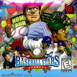 Baseball stars color.JPG
