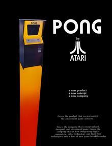 Pong arcade flyer.png
