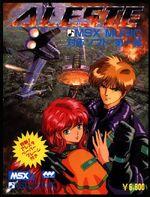 Aleste MSX2 cover.jpg