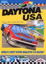 Daytona usa flyer.jpg