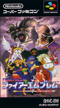 220px-Fire Emblem Mystery of the Emblem cover.png