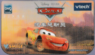Cars-label-front-china