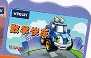 Learninwheels-label-china