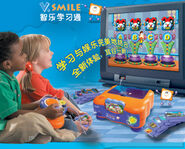 Vsmile-boxfront-china