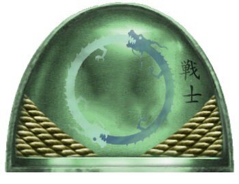 Ryū of Kuraï