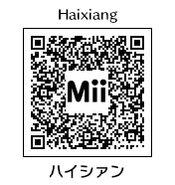 HEYimHeroic 3DS QR-023 Haixiang