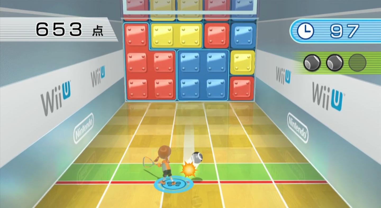 Puzzle Squash