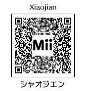 HEYimHeroic 3DS QR-016 Xiaojian