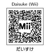 Daisuke (Wii)