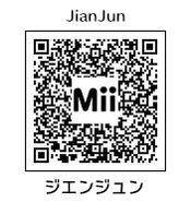 HEYimHeroic 3DS QR-024 Jianjun