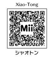 HEYimHeroic 3DS QR-015 Xiao-Tong