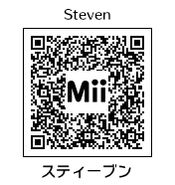 HEYimHeroic 3DS QR-047 Steven