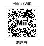 Akira (Wii)