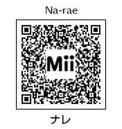 HEYimHeroic 3DS QR-005 Na-rae
