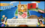 Morocco (Shopping).png