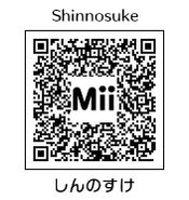 HEYimHeroic 3DS QR-003 Shinnosuke