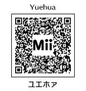 HEYimHeroic 3DS QR-020 Yuehua