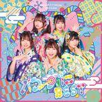 Wasuta BEST 2CD+Blu-ray.jpg