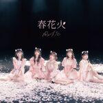Haru Hanabi CD+Blu-ray.jpg