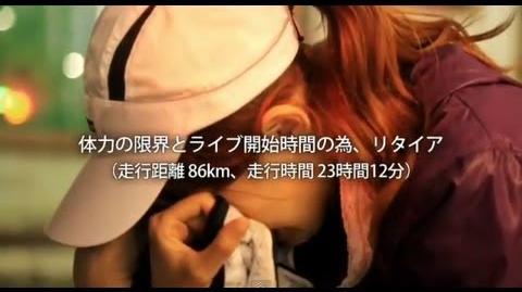 """hitoribochi"" Music Video"