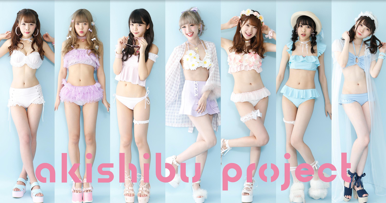 Akishibu Project