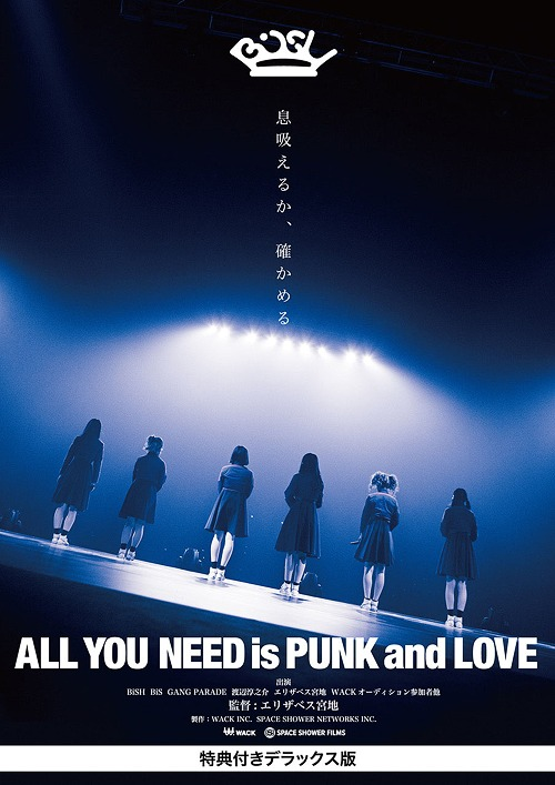 """BiSH Documentary Movie """"ALL YOU NEED IS PUNK and LOVE"""""""