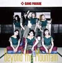 Beyond the Mountain A.jpg