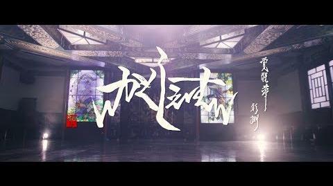 -MV-CY8ER『かくしぇーむ』