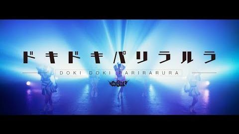 CY8ER - ドキドキパリラルラ (VIP) -Official Music Video-