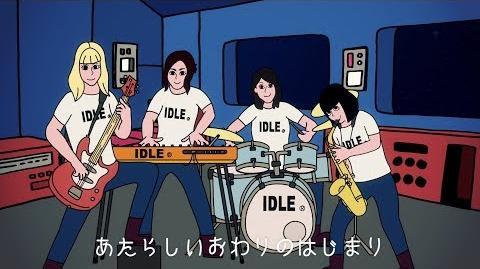 "BILLIE IDLE® - ""P.S.R.I.P."" -OFFICIAL VIDEO-"