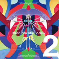 BiS - Brand-new idol Society 2 Cover.jpg