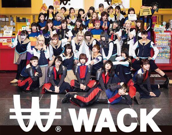 Wack0119.jpg