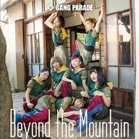Beyond the Mountain B.jpg
