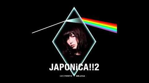 LUI◇FRONTiC◆松隈JAPAN「JAPONiCA!!2」新曲試聴動画~I`m with you サビ~