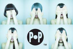 POP-300x200.jpg
