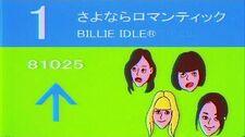 "BILLIE_IDLE®_-_""さよならロマンティック""_-OFFICIAL_VIDEO-"