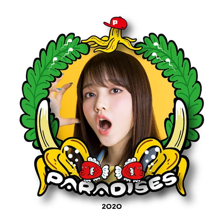 Tsukino Usagi Discography Featured In