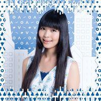 Terashima Yufu - Campanula no Yuutsu reg.jpg