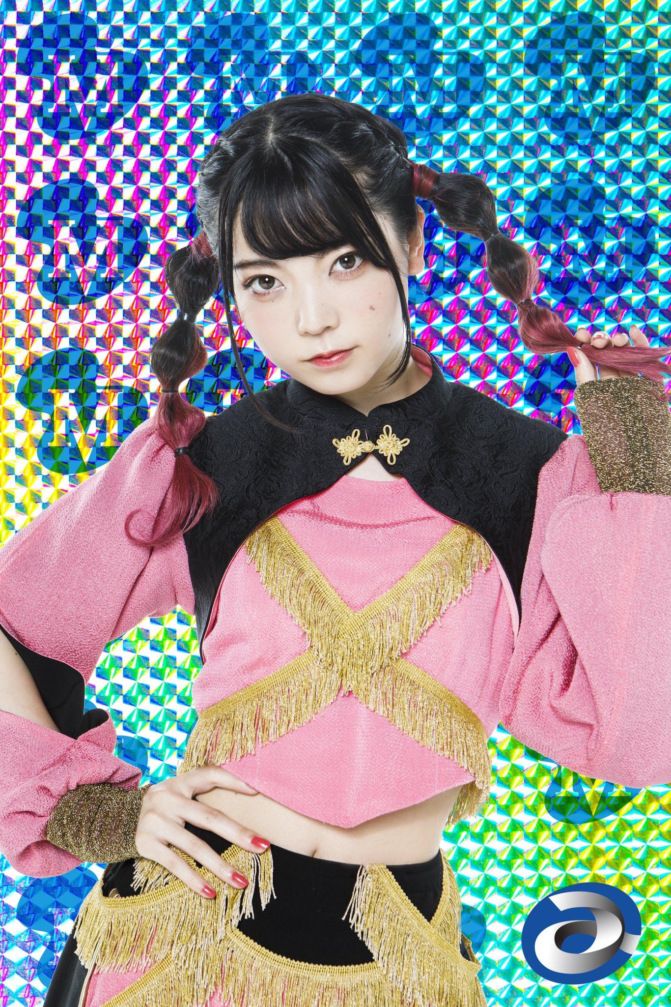 Miyukiangel