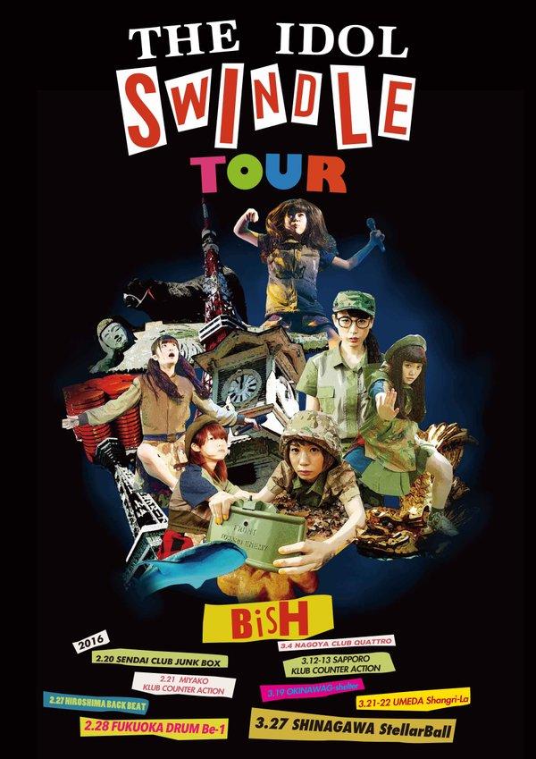 IDOL SWINDLE TOUR