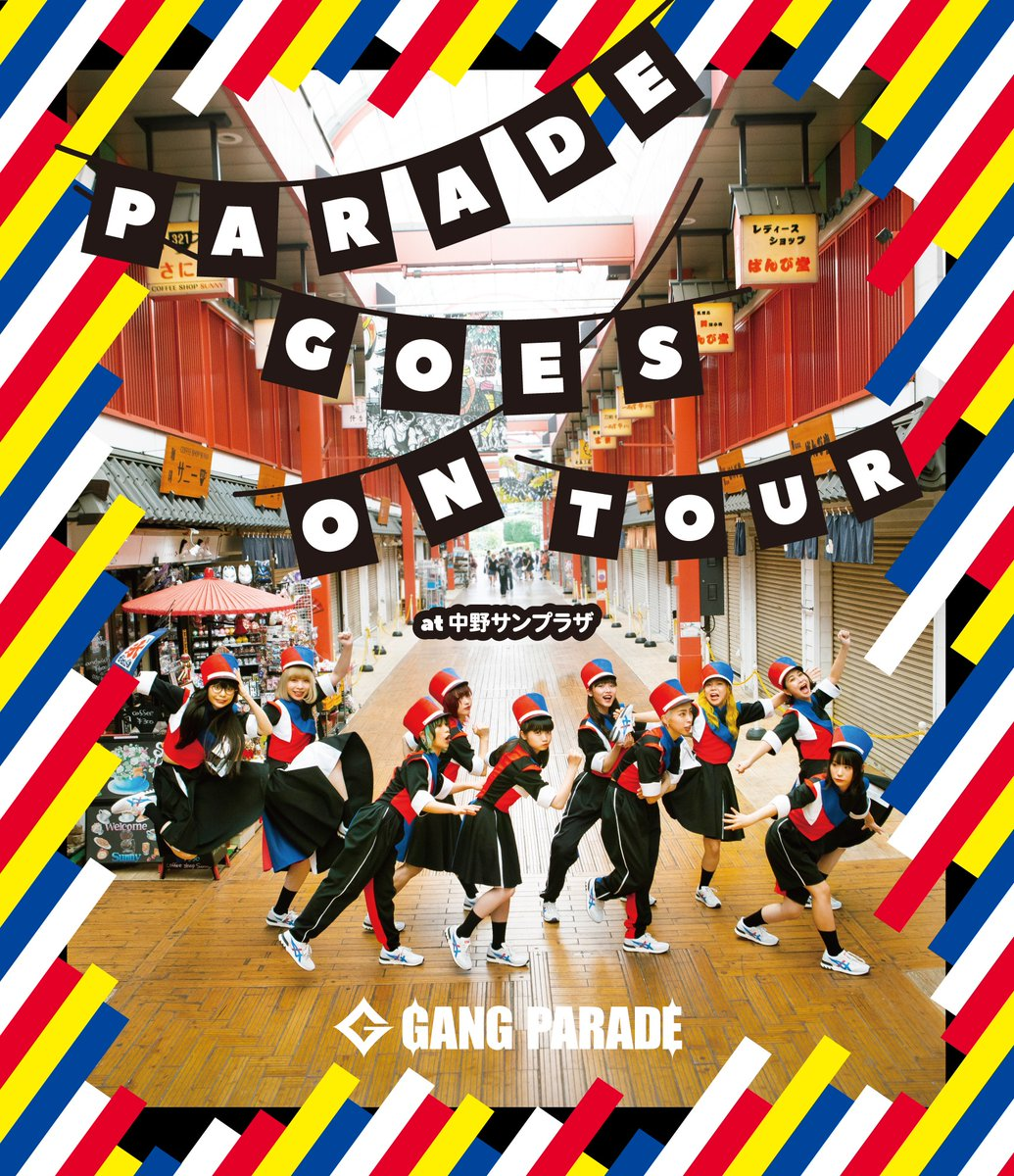 PARADE GOES ON TOUR at Nakano Sunplaza