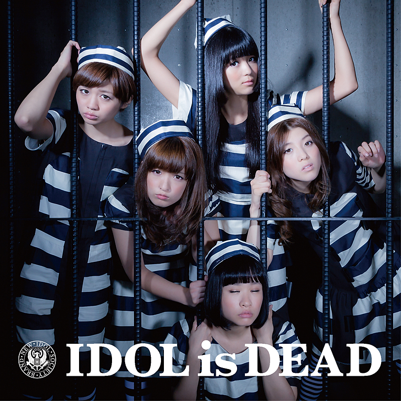 IDOL is DEAD (album)