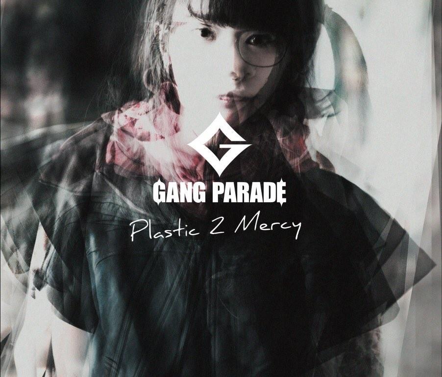 Plastic 2 Mercy (2016)