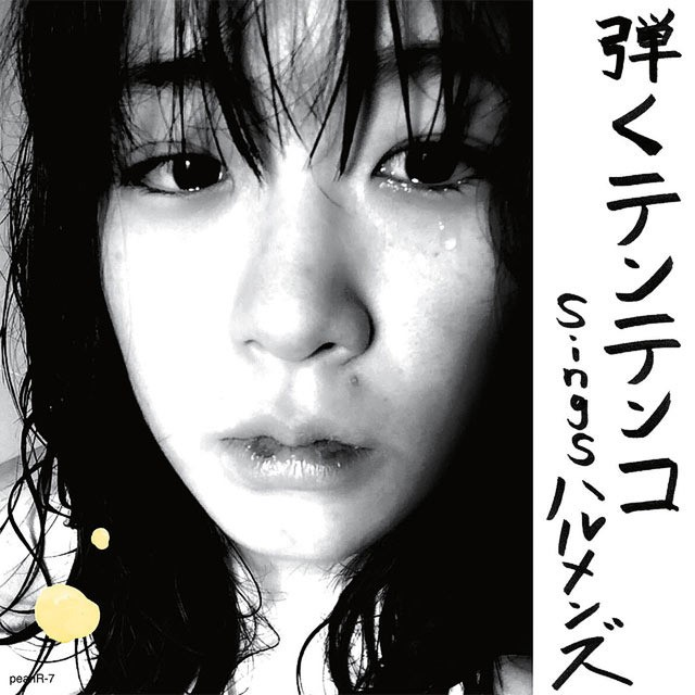 Hajiku Tentenko sings HALMENS