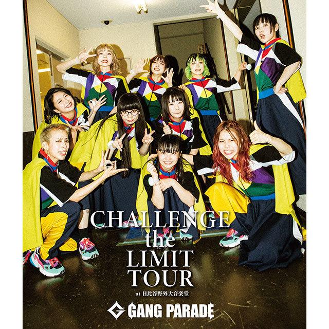 CHALLENGE the LIMIT TOUR at Hibiya ga Daiongakudo