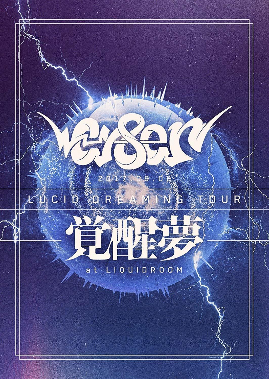 LUCID DREAMING TOUR -Kakusei Yume- at LIQUIDROOM