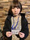 Karintou.jpg