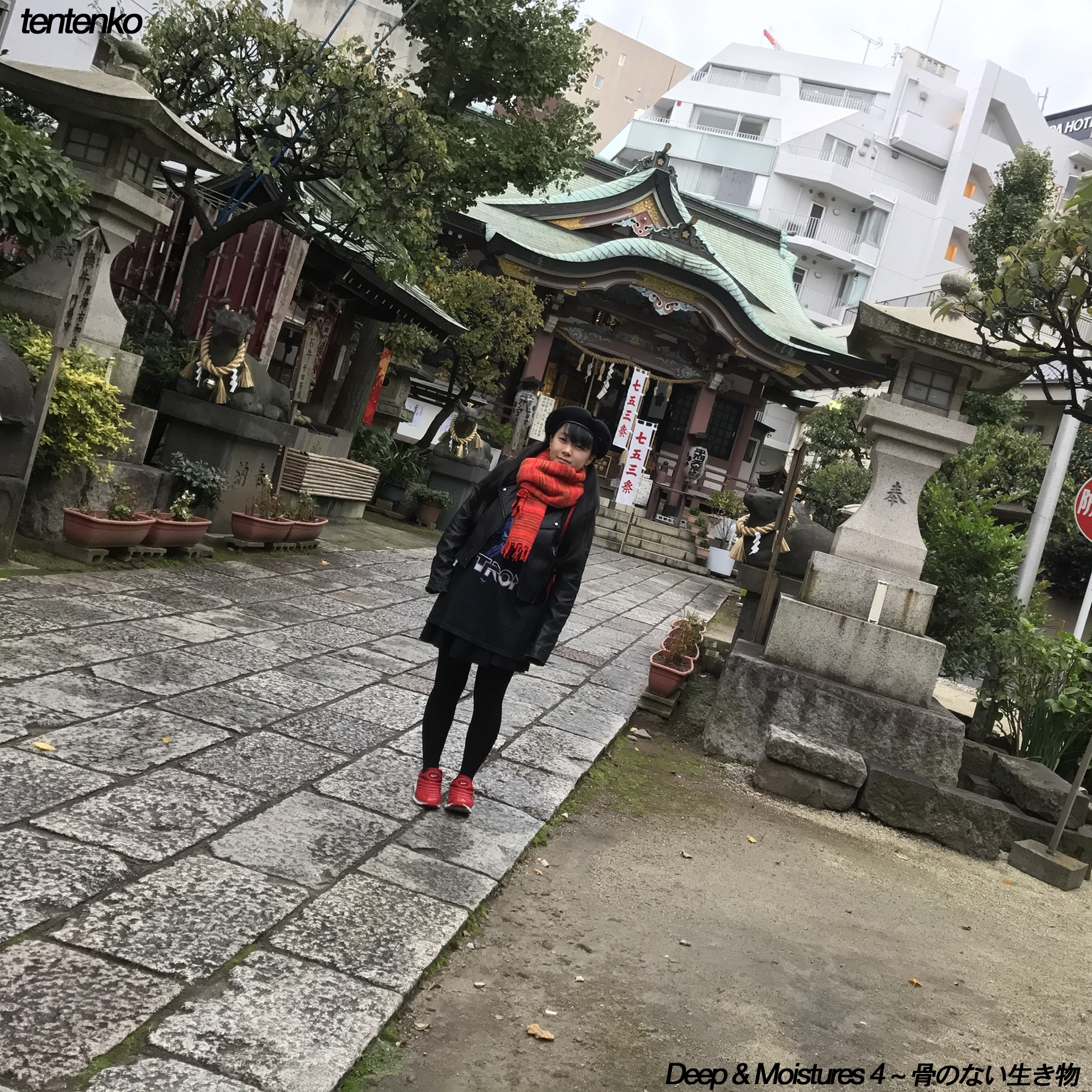 Deep & Moistures 4 ~ Hone no nai Ikimono