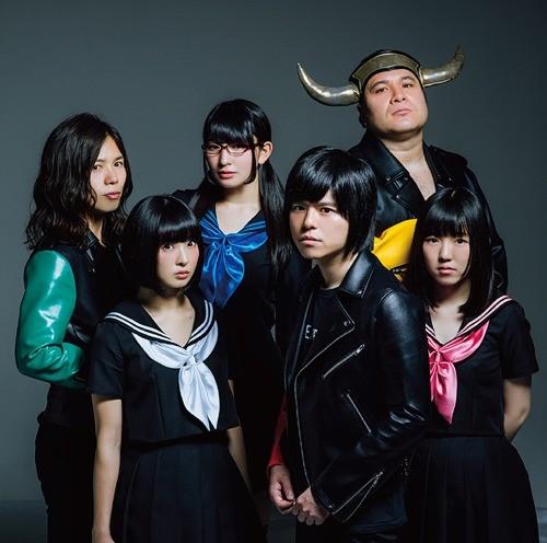 Shin Mamono BOM-BA-YE EP