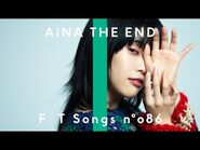 アイナ・ジ・エンド - オーケストラ - THE FIRST TAKE
